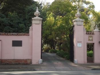 Carmelite Monastery - Santa Clara, CA - Pokemon Go Wiki